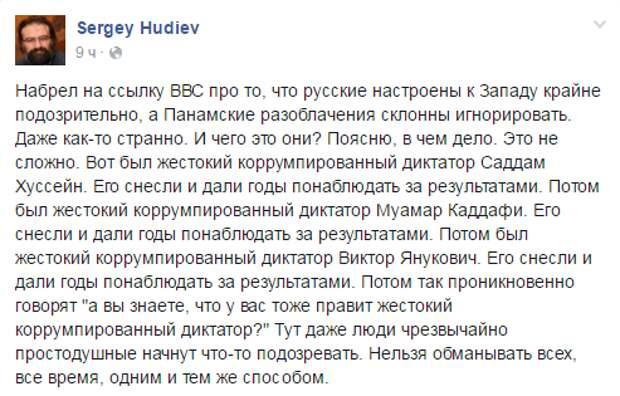 Причина неудач Запада в России