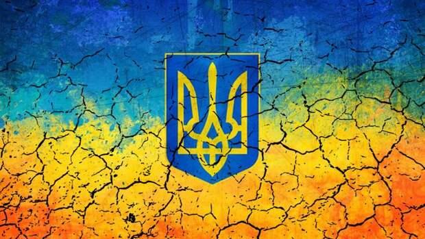 Толчок к развалу Украины даст «Восточная Малопольша»