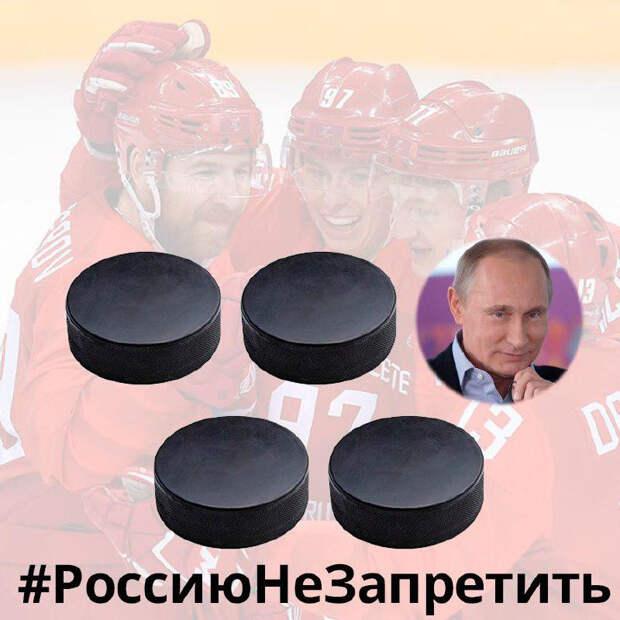 Россия обыгрывает МОК: русская смекалка выводит из себя лживый комитет