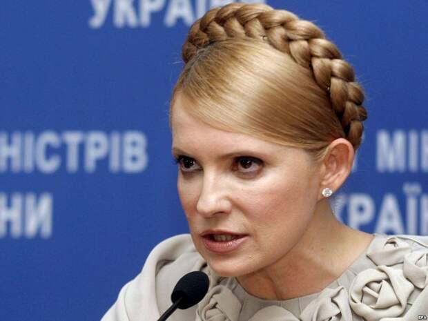 Тимошенко рассказала о подготовке плана по прекращению войны на Донбассе