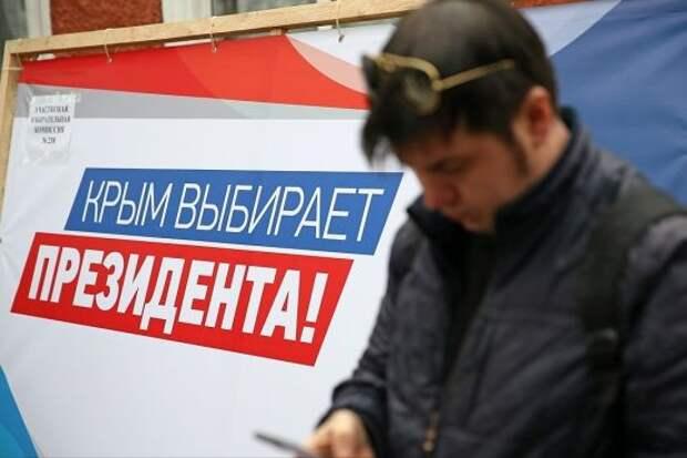 Выборы президента РФ в Крыму – пример настоящей демократии