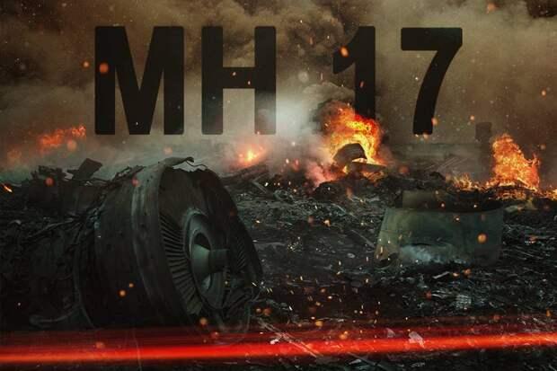 Катастрофа MH-17: в деле о крушении авиалайнера появились новые улики