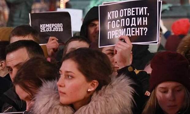 Кто виноват в кемеровской трагедии – и почему политики его в упор не видят