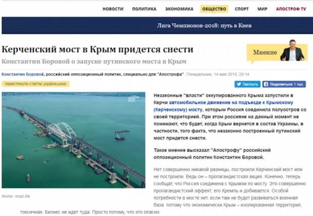 А что наша власть построила в разрушенном Донбассе? Добкин ответил патриотам за Крымский мост - не надейтесь, не развалится