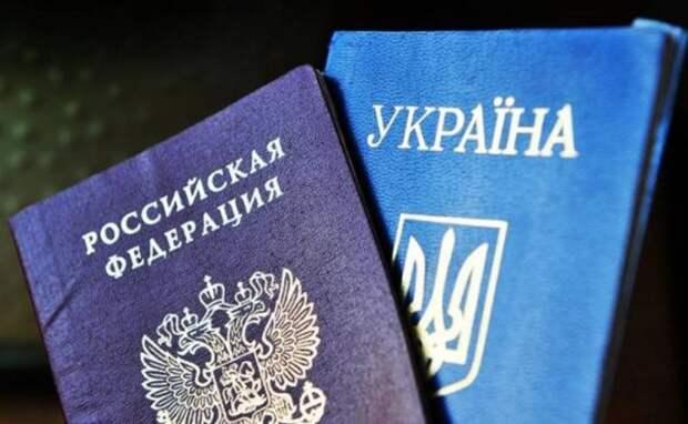 Жителям Донбасса станет проще получить российский паспорт