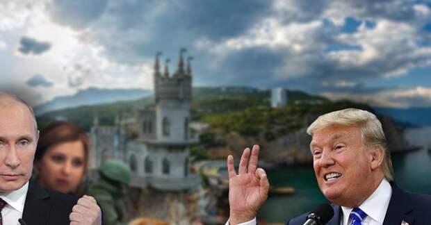 Трамп признал Крым российским: вопрос закрыт?