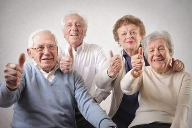 Старики и власть – или альтернативная пенсионная реформа