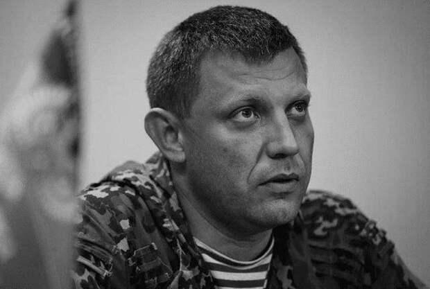 В центре Донецка смертельно ранен глава ДНР Александр Захарченко
