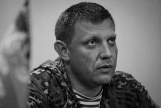 СМИ: в центре Донецка смертельно ранен глава ДНР Александр Захарченко