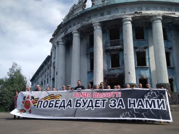Европейские антифашисты – детям Донбасса