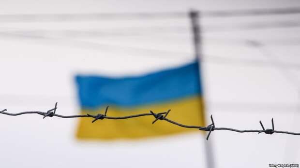 О чем говорит российский санкционный список в отношении Украины (I)