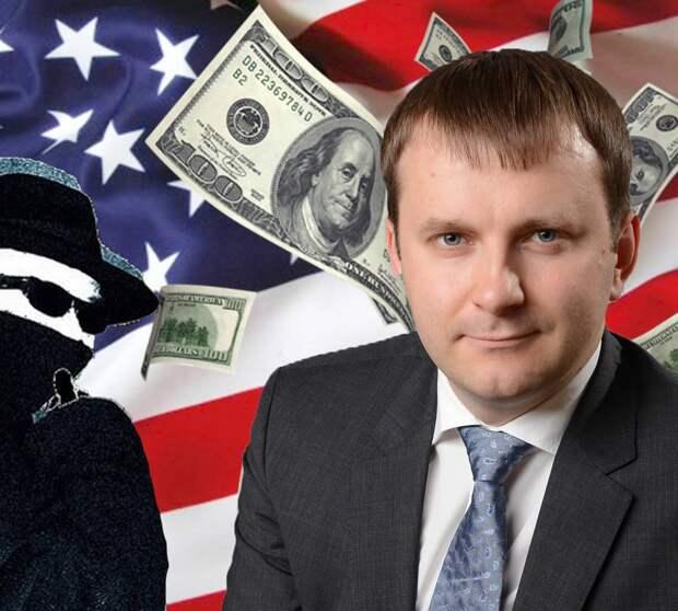 Максим Орешкин готов к капитуляции перед западом