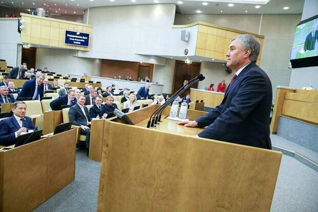 Ложь и коррупция: россияне не верят сведениям о доходах депутатов