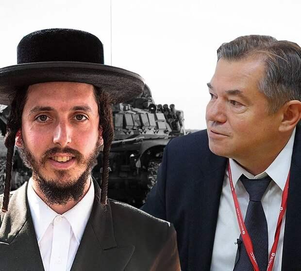 Сергей Глазьев и еврейский вопрос