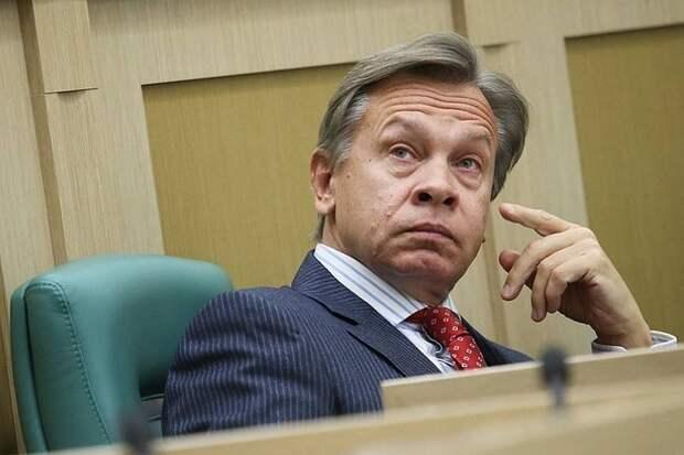 Держите меня трое: Пушков высмеял шантаж Украины о выходе из ПАСЕ