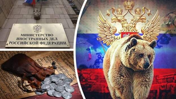 Выражаем «глубокую озабоченность» действиями российского МИДа