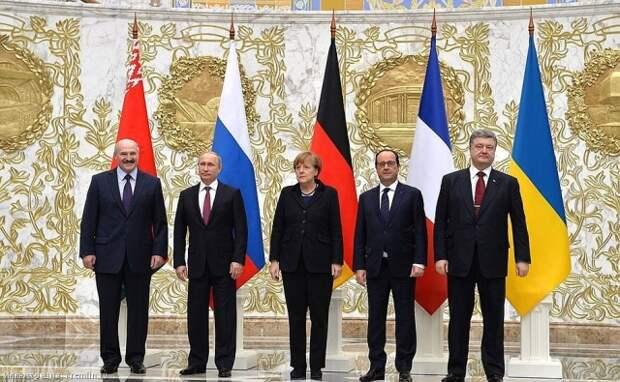 Вторые Минские соглашения. 2015
