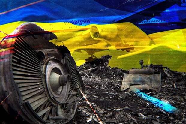 Парламент Нидерландов требует изучить роль Украины в крушении MH17