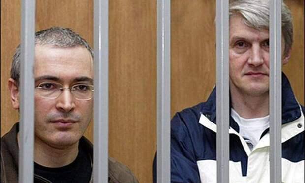 Мрачные времена для убийц: Почему ЕСПЧ отказал Ходорковскому и Лебедеву