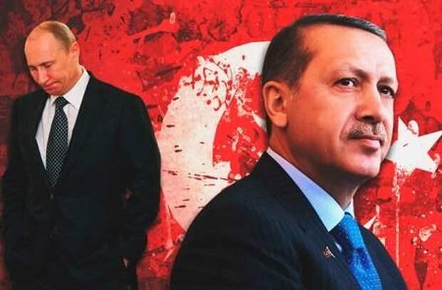 Нужно ли России снова ждать от Эрдогана «удара в спину»