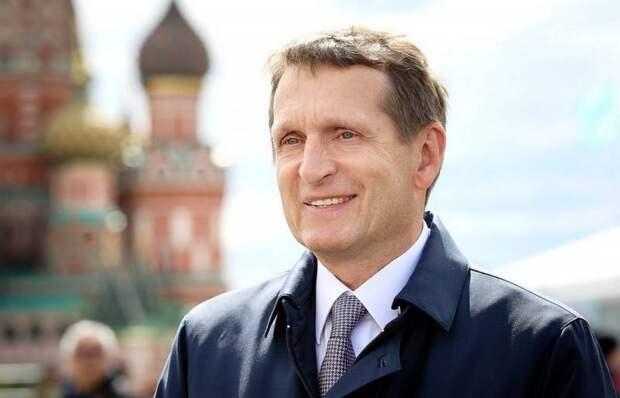 Глава СВР Нарышкин назвал Польшу молчаливой пособницей Гитлера
