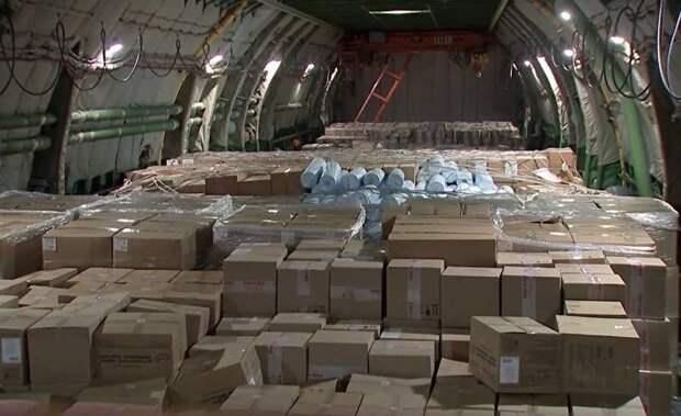 «В беде обращайся к России»: болгары о гуманитарной помощи Москвы