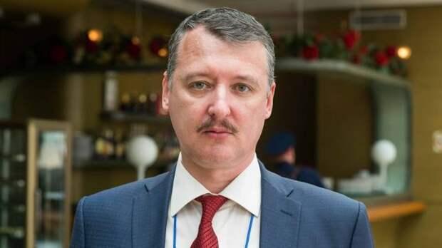Стрелков рассказал, кто для него очевидный виновник в трагедии MH17