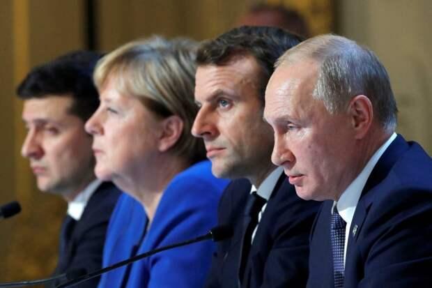 Минская явка провалена. Встречи с Путиным больше не будет