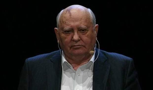 Advance назвало главную ошибку Горбачева в отношении Запада