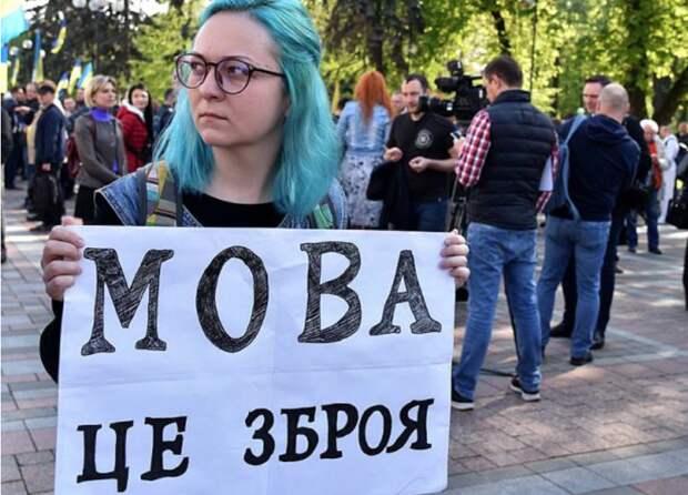Как скоро украинизаторы влезут в частную жизнь?