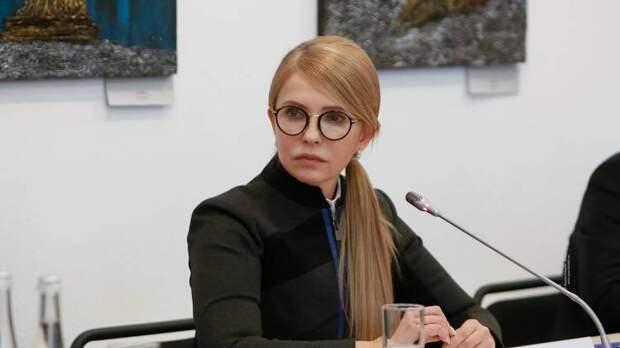 Тимошенко призвала депутатов объединиться вокруг стратегии развития Украины