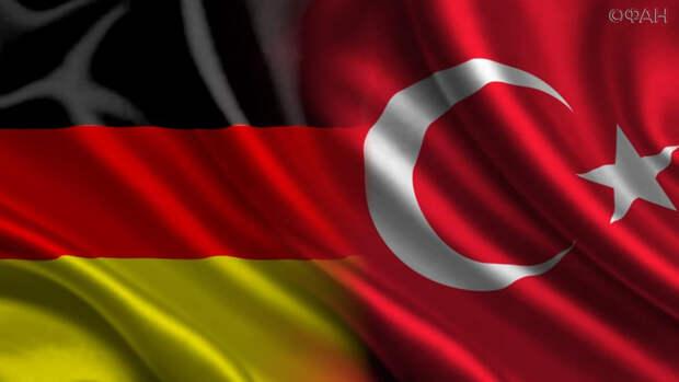 Противоправные действия Турции возмутили немецких политиков