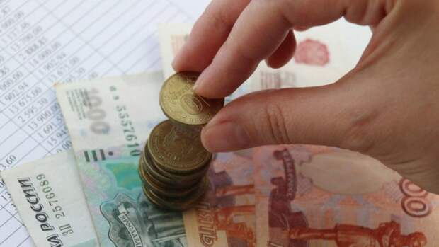Десятки тысяч пенсионеров Подмосковья получат доплату к пенсии