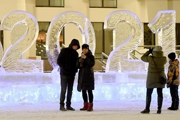 Россияне назвали главные страхи в 2021 году