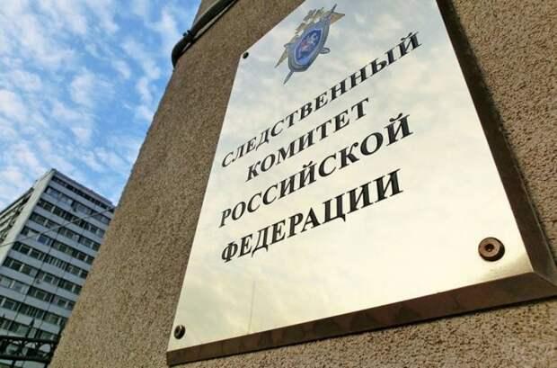 СК РФ возбудил дело об осквернении советских памятников на Украине