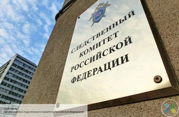 Следственный комитет России возбудил уголовное дело об осквернении советских памятников на Украине