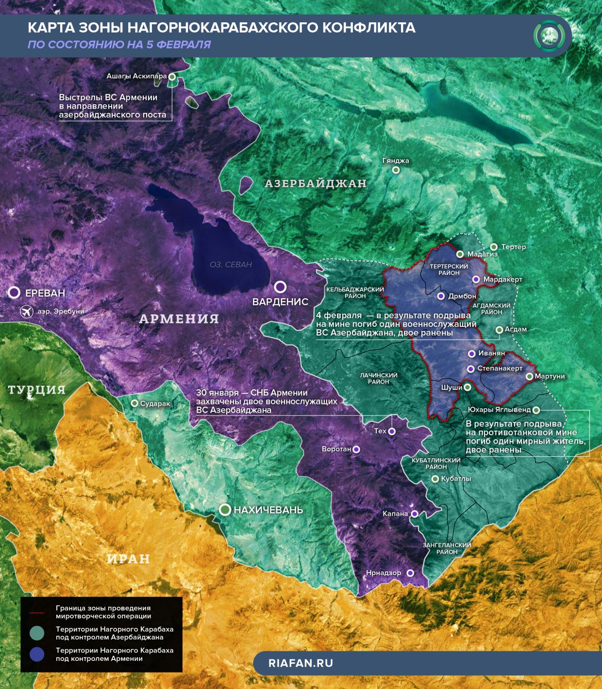Карта зоны нагорнокарабахского конфликта