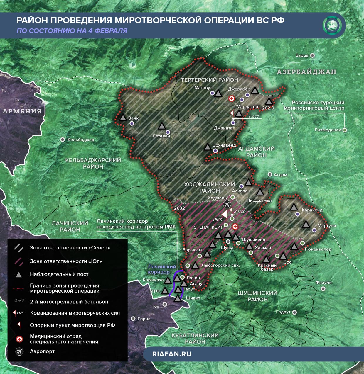 Район проведения миротворческой операции ВС РФ
