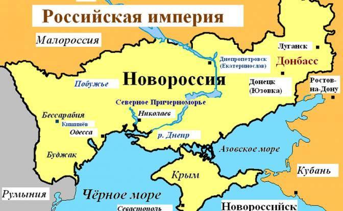 Эйфория «Русской весны» утонула в лужах разочарования