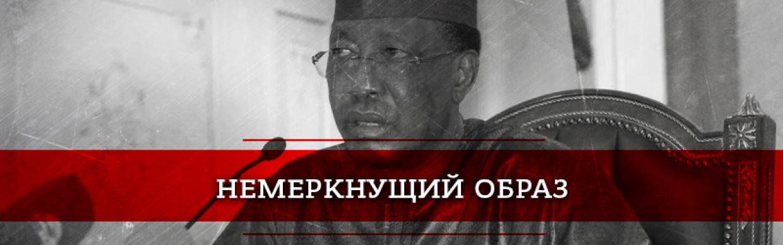Идрис Деби: как тридцать лет держать в кулаке Чад