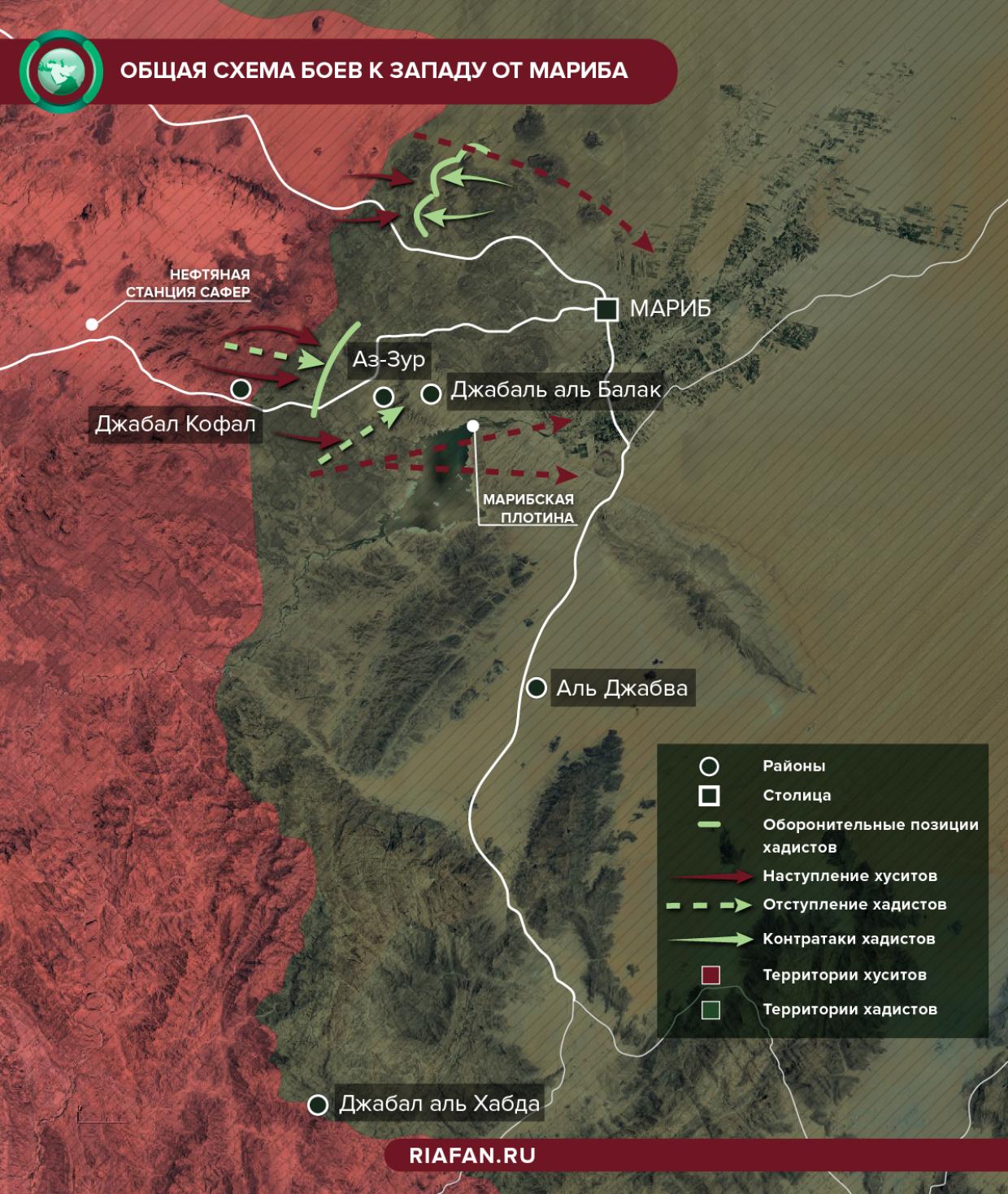 Йеменская война: хуситы продолжают наступление в Марибе