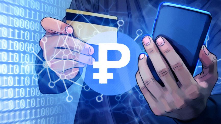 Экономист Колташов оценил риски внедрения цифрового рубля для банков