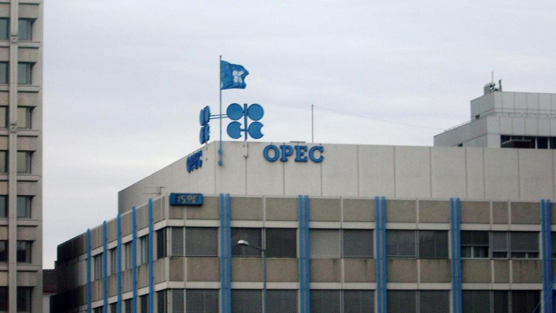 Аналитики увидели стремление нефти к новым ценовым рекордам
