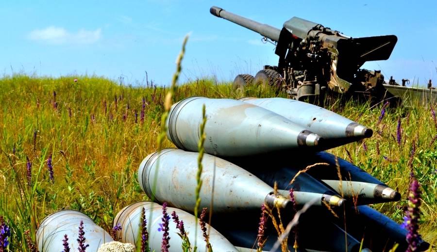 Стало известно, чем Байден вооружит Украину