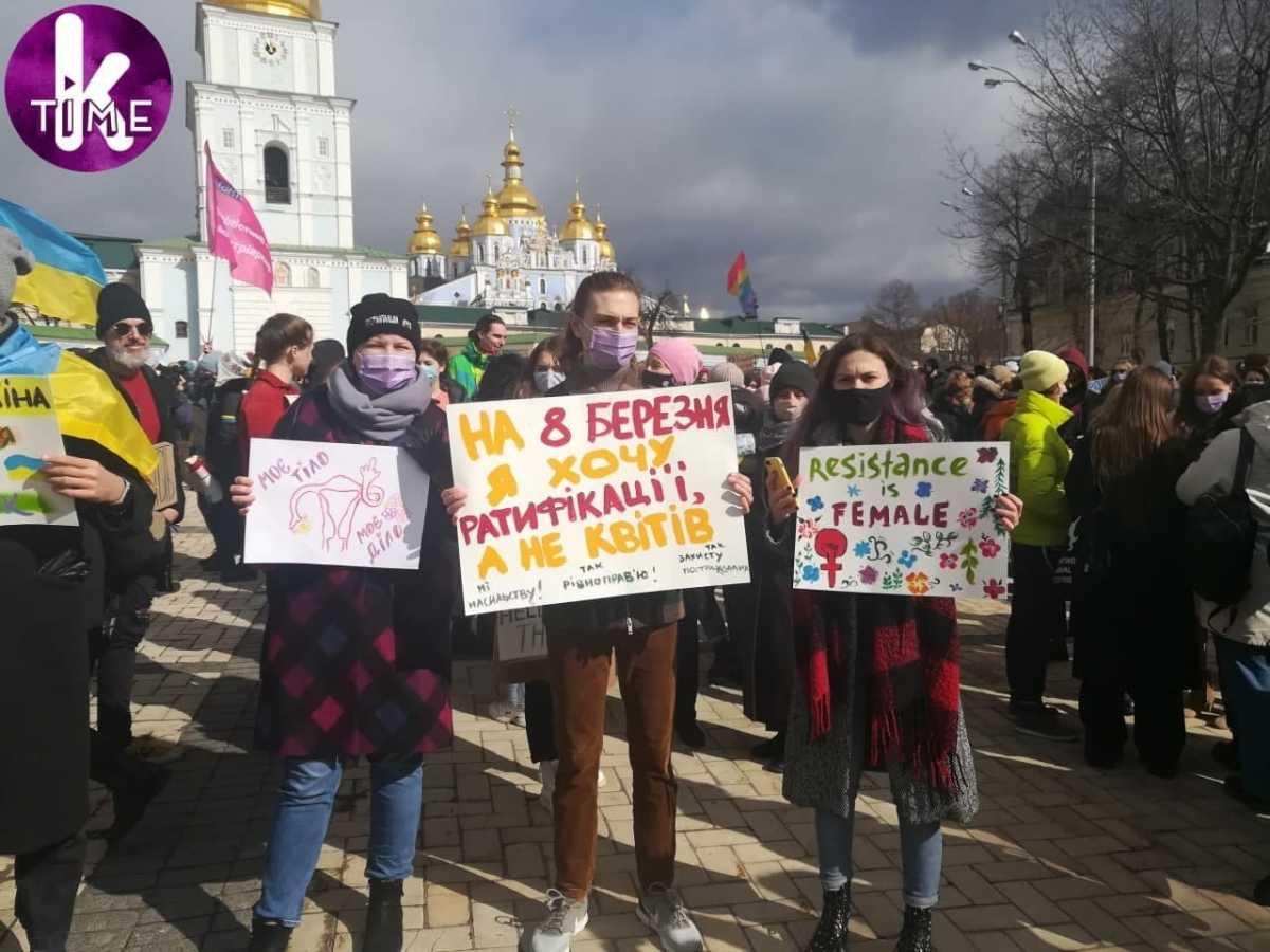 Киевский марш феминисток