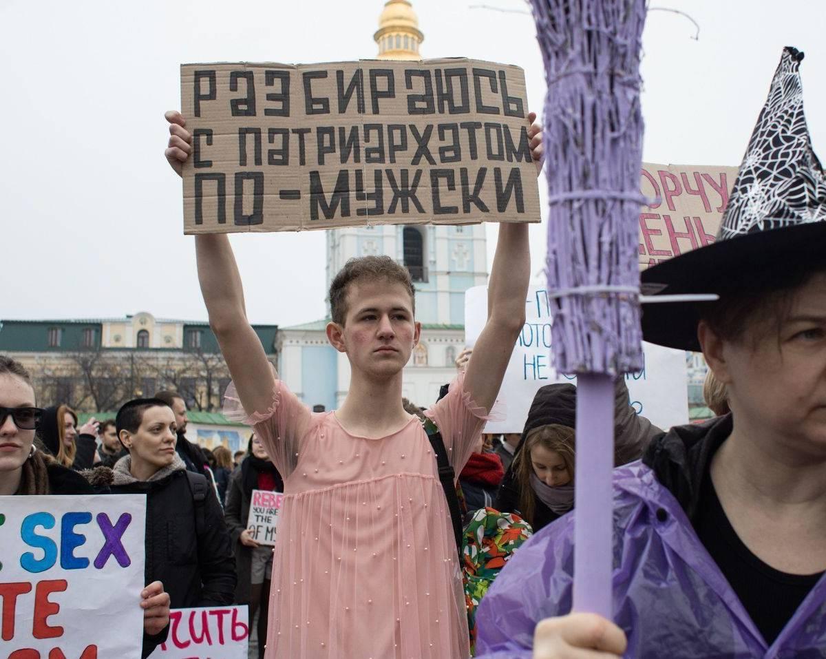 Готовь морковку: Запад принуждает Украину к «европейским ценностям»