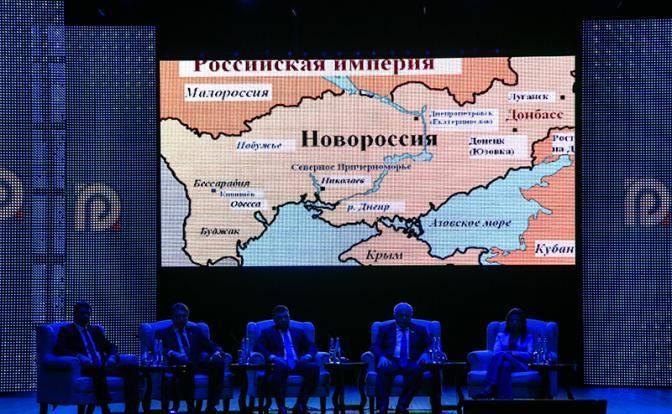 Киев — Донецку и Луганску: Объединяйтесь, мы будем рады