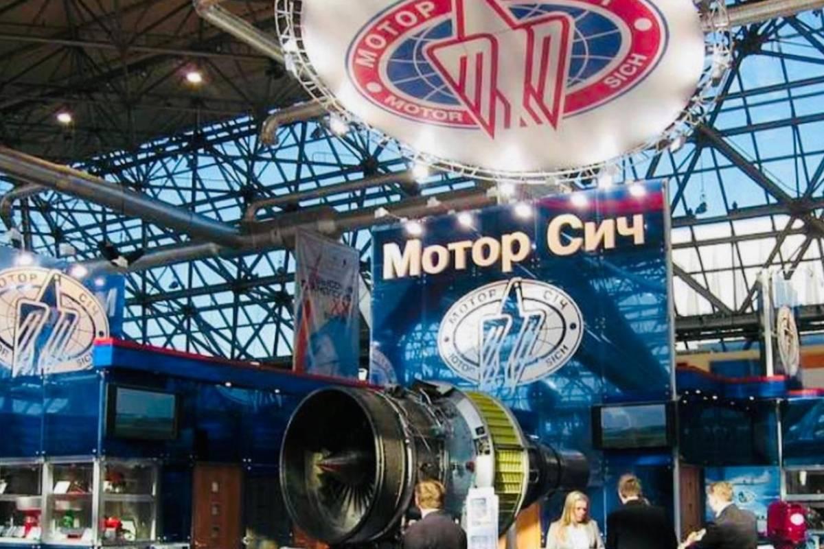 «Мотор Сич» затянется юридической петлей на шее Украины