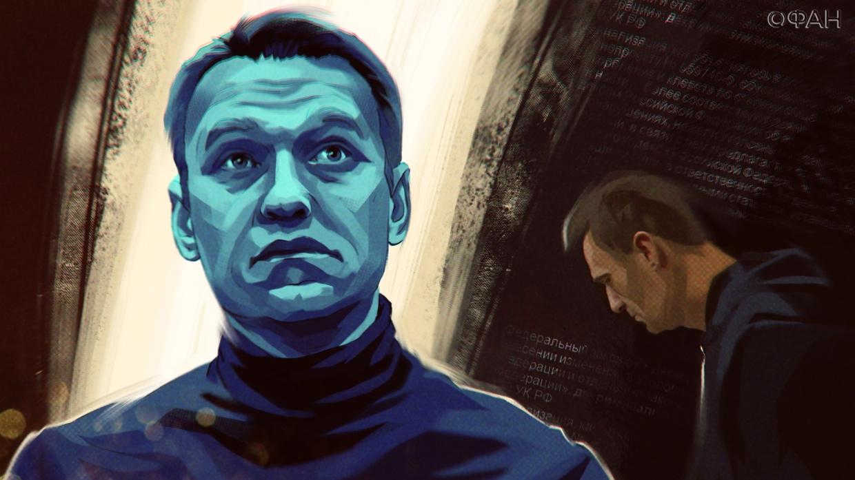 Навальный рискует попасть в ШИЗО по вине руководства ФБК