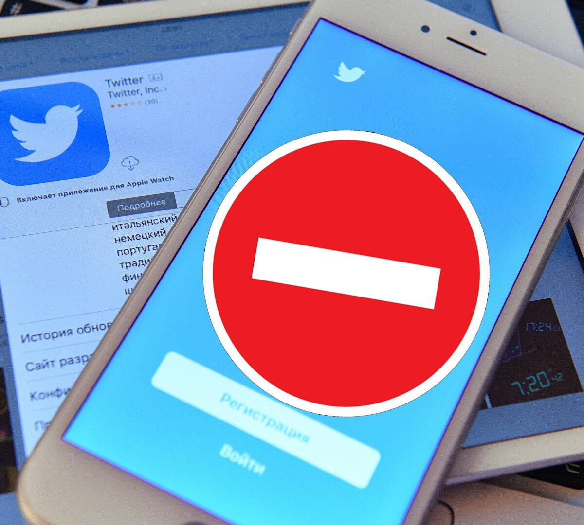 Роскомнадзор тренируется на Twitter: соцсеть хотят оштрафовать